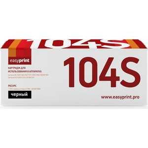 Картридж Easyprint MLT-D104S (LS-104S) compatible for samsung mlt 104 mlt d1043 mlt d104s d104s scx 3205 3206 3217 3278 ml1660 1661 1665 1666 toner cartridge