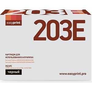 Картридж Easyprint MLT-D203E (LS-203E) sakura mlt d203e black тонер картридж для samsung sl m3820 m3870 m4020 m4070 m4072