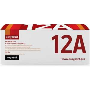 Картридж Easyprint Q2612A/Cartridge703 (LH-12AU) easyprint cf213a lh 213