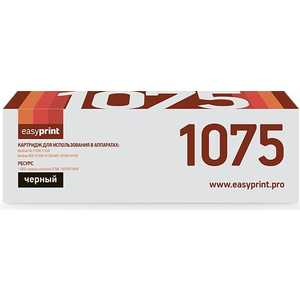 Картридж Easyprint TN-1075 (LB-1075) платье care of you care of you ca084ewubl79