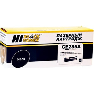 Картридж Hi-Black CE285A (120012111) картридж hi black 106r02183 98956310347