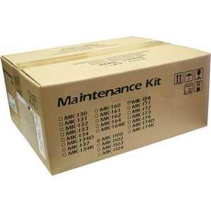 Сервисный набор Kyocera MK-1110 (MK-1110) kyocera mk 470