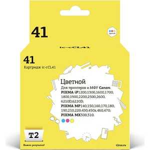 Картридж T2 CL-41 (IC-CCL41) griff italia обувь на шнурках