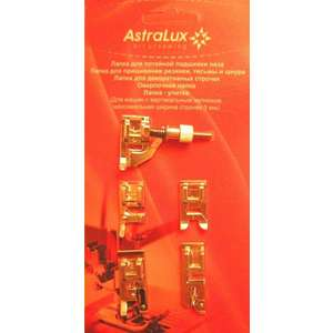Набор лапок AstraLux 5мм 5шт (DP-0016)