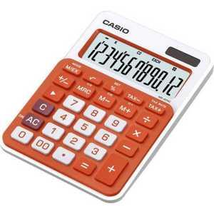 Калькулятор Casio MS-20NC-RG-S-EC оранжевый