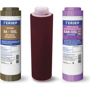 Картридж для фильтра Гейзер комплект К-3 (50083)