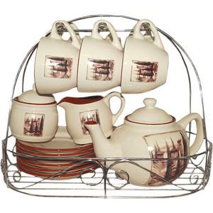 Чайный набор из 15 предметов на 6 персон Terracotta Итальянская деревня (TLY-HD0015-V-AL)