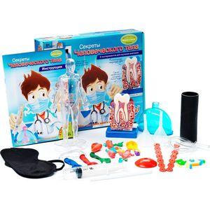 Набор для исследований Bondibon Секреты человеческого тела 8 экспериментов (BB0927)