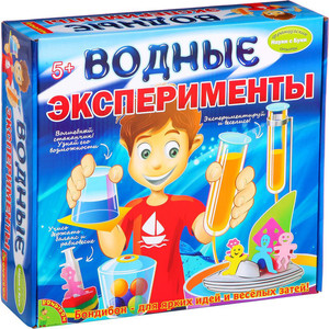 Набор для исследований Bondibon Водные эксперименты (ВВ1150)