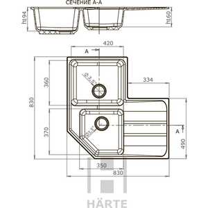 Мойка кухонная HARTE H-9083EZ-302 830х830 мм песочный cтеппер bs 803 bla b ez
