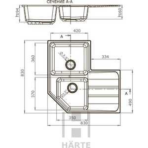 Мойка кухонная HARTE H-9083EZ-308 830х830 мм чёрный 308
