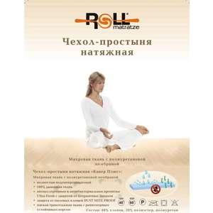 Наматрасник Roll Matratze Cover + (80х190х0,5 см) экооснование roll matratze stuttgart 80х190х39 см