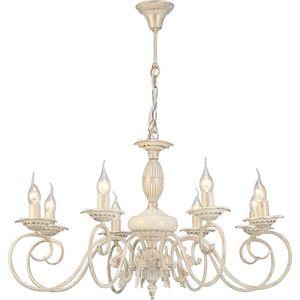 Люстра Artelamp A5333LM-8WG подвесная люстра arte lamp tilly a5333lm 8wg