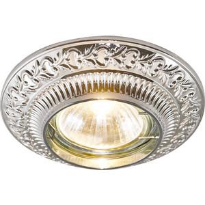 Точечный светильник Artelamp A5280PL-1CC ноутбук dell latitude 5280 5280 9552 5280 9552