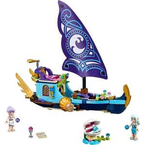 Конструктор Lego КорабльНаиды (41073)