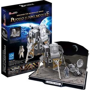 Пазл CubicFun Лунный модуль корабля ''Аполлон'' (P651h)