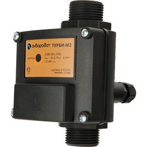 Блок управления насосом UNIPUMP ТУРБИ-М2 (2.5-4.0 бар) подлинная hyundai 57100 1e000 усилитель рулевого управления масляным насосом