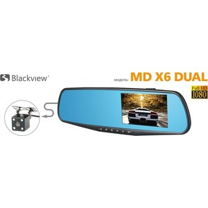 Видеорегистратор Blackview MD X6 DUAL aerofit x6 r led