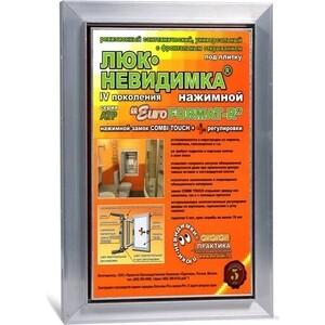 Сантехнический люк ППК Практика EuroFORMAT-R 4 под плитку (АТР 20-30)