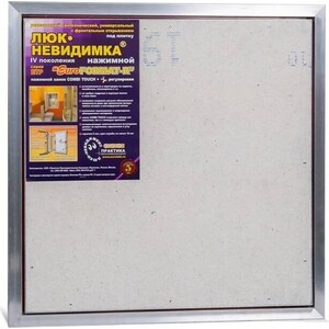 Сантехнический люк ППК Практика EuroFORMAT-R 4 под плитку (ЕТР 60-60) сантехнический люк ппк практика формат под плитку мн 50 50