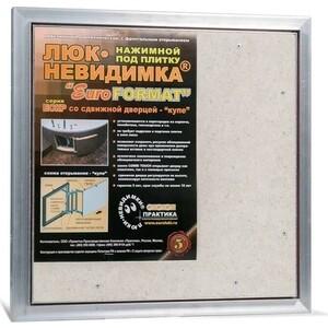 Сантехнический люк ППК Практика EuroFORMAT под плитку (ЕСКР 40-40) плитку полимерпесчаную во владимире
