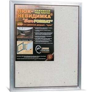 Сантехнический люк ППК Практика EuroFORMAT под плитку (ЕСКР 40-50) плитку полимерпесчаную во владимире