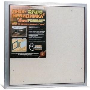 Сантехнический люк ППК Практика EuroFORMAT под плитку (ЕСКР 50-50)