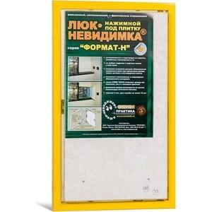 Сантехнический люк ППК Практика ФОРМАТ-Н под плитку (КН 30-50)