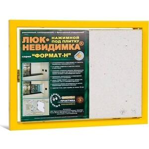 Сантехнический люк ППК Практика ФОРМАТ-Н под плитку (КН 40-30)