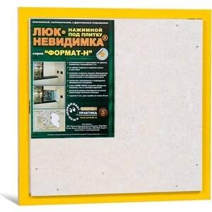 Фотография товара сантехнический люк ППК Практика ФОРМАТ-Н под плитку (КН 50-50) (480822)