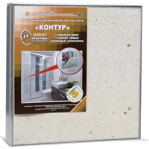 Сантехнический люк ППК Практика КОНТУР 30х30 см под плитку (КР 28-28)