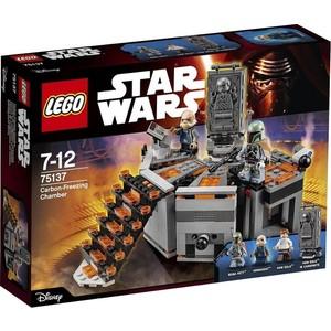 Конструктор Lego Камера карбонитной заморозки (75137)