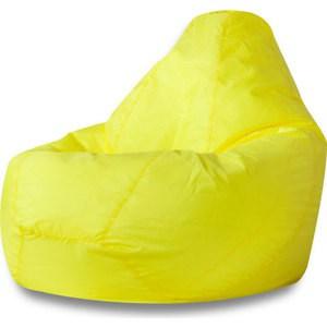 Кресло-мешок DreamBag Желтое XL