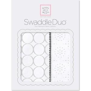 Набор пеленок SwaddleDesigns Swaddle Duo ST Mod C/Sparklers (SD-475ST) ahava набор duo deadsea mud набор дуэт