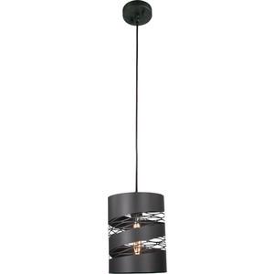 Потолочный светильник Lussole LSP-9652 браслет power balance бкм 9652