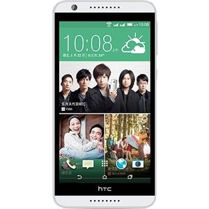 Смартфон HTC Desire 820G DS 5.5 White (99HAFF040-00)