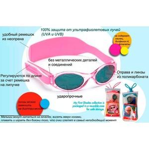 Cолнцезащитные очки Real Kids детские Hade от 0-2 лет  (024BLACK) солнцезащитные очки real kids shades детские breeze с поляризацией