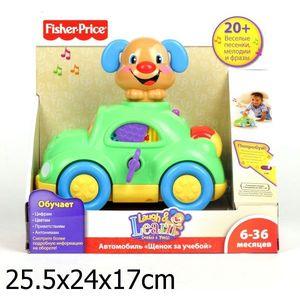 Развивающая игрушка Fisher Price обучающая машина (X3063)