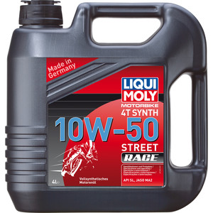 Моторное масло Liqui Moly Racing Synth 4T 10W-50 4 л 7508