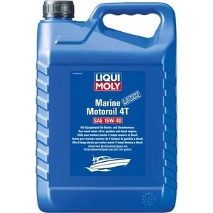 Моторное масло Liqui Moly Marine Motoroil 4T 15W-40 5 л 25013