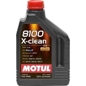 Моторное масло MOTUL 8100 X-Clean 5W-40 2 л моторное масло motul 8100 x max 0w40 4л
