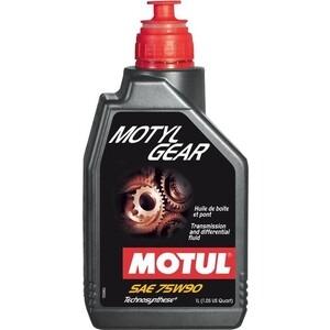 Трансмиссионное масло MOTUL MotylGear 75w-90 1 л редукторное масло universal 75w 90 синтетическое 1 л