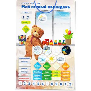 Игровой набор Magneticus мой первый календарь (CAL-2010)