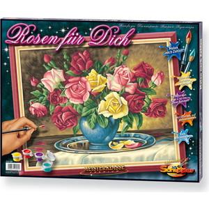 Раскраска Schipper Розы для тебя (9130350)*