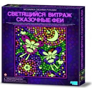 Творчество 4M Светящийся витраж Сказочные феи (00-04647)