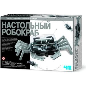 Конструктор 4M Настольный Робокраб (00-03357)