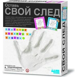 Творчество 4M Оставь свой след (00-04556)