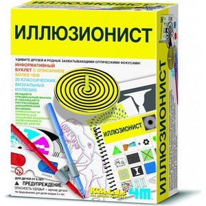 Фокусы 4M Иллюзионист (00-03256)