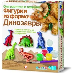 Творчество 4M Фигурки из формочки Динозавры (00-03514) наборы для творчества 4м фигурки из формочки принцесса 00 03528