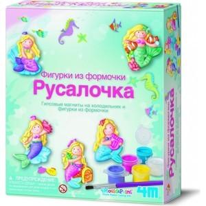 Творчество 4M Фигурки из формочки Русалочка (00-03526)